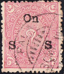 India - Travancore  #O5 Used