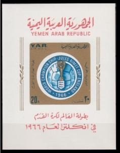 1966 Yemen (Arab R. YAR ) 511/B50b 1966 World championship on football of Englan