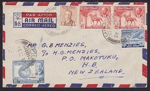 IRAQ TO NEW ZEALAND 1956 commercial airmail cover - nice franking...........6759