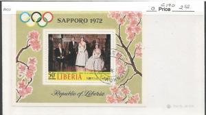 LIBERIA 1971 OLYMPICS SS C190 CTO[D4]