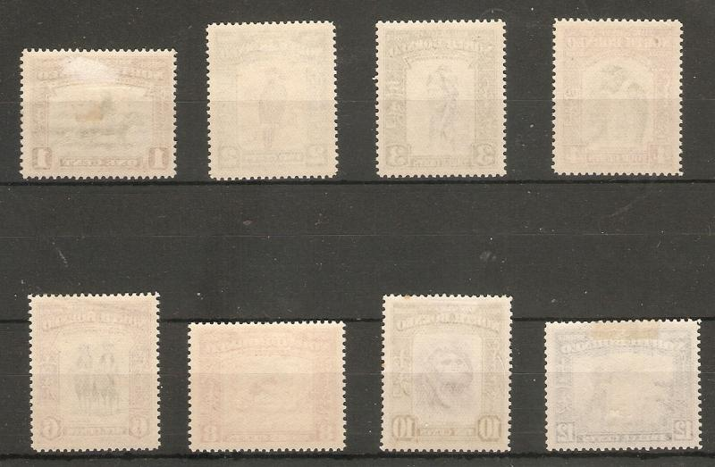 NORTH BORNEO 1939 SET TO 12c SG 303/310 HINGED MINT - VERY HIGH CATALOG VALUE!!!