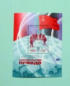 Russia - 4805, MNH S/S, Complete. Explorers. SCV - $2.00