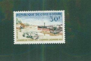 Ivory Coast 227 MH BIN$ 1.25