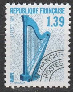 France #2169 MNH  (S8562)