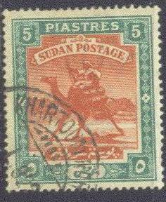Sudan  15 Used 1898 5p Camel Post Definitve