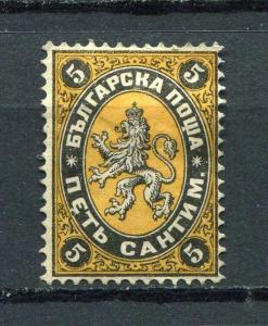 Bulgaria 1879 Lion Sc 1 Mi 1 with guarantee back stamp CV 200 euro MH 5069