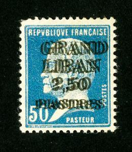 Lebanon Stamps # 17 XF OG NH Double Surcharge Rare