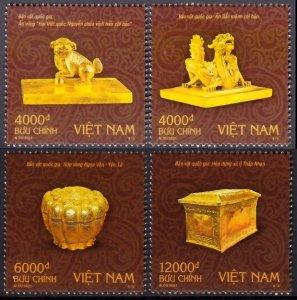 VIETNAM 2021 ART GOLD TREASURES MINERALS [#2108]