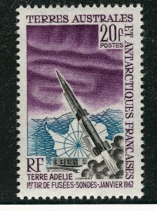 FSAT Beautiful Antarctic SC#29  Mint VF SCV$29.00...Limited and Popular!