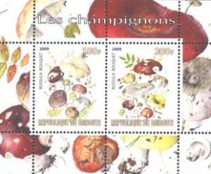 Djibouti 2009 Champignons Plants Mushrooms Fungi Nature M/S Stamps MNH (2)