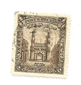 India Hyderabad 1931 - Scott #41