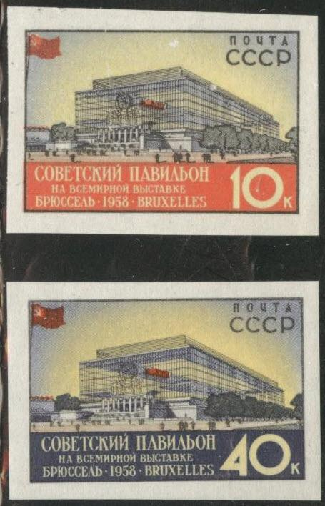 Russia Scott 2051-52 MNH** 1958 Brussels expo imperf set