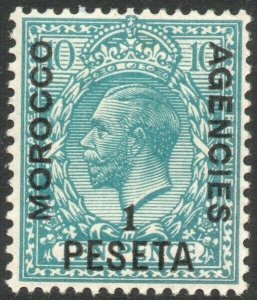 MOROCCO AGENCIES-1914-26 1p on 10d Turquoise-Blue Sg 135 LMM V47101