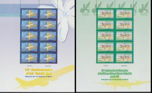 Fr. Polynesia Air Tahiti 2 Full Sheets SG#1104-1105 MI#1056-1057 CV£260+