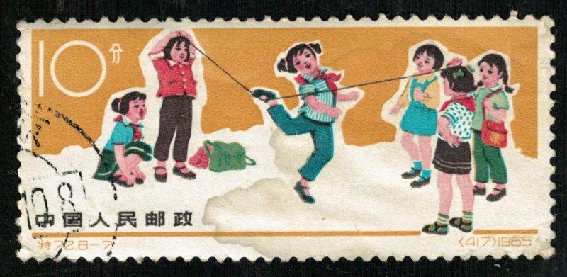 China, 1966 (Т-8228)