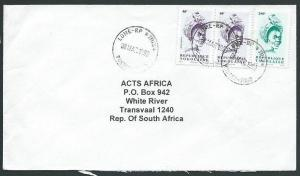 TOGO 1999 cover LOME tto South Africa......................................44249