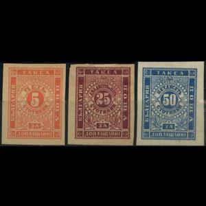 BULGARIA 1886 - Scott# J4-6 Numeral Imp. Set of 3 LH no gum