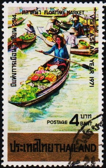 Thailand. 1971 4b S.G.679 Fine Used