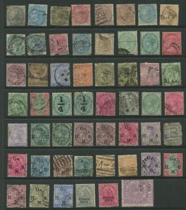 India One page of QV Indian Stamps Mint and Used 54 Stamps