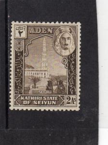 Kathiri State  Sultan of Seiyun  MH