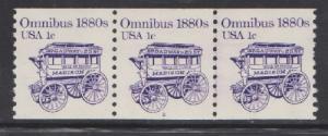 US #1897 Omnibus MNH PNC3 plate #2