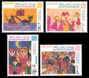 United Arab Emirates 1997 Scott #576-579 Mint Never Hinged