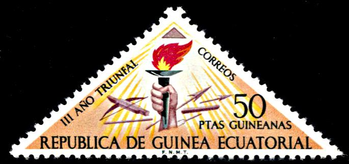 Equatorial Guinea 15, MNH, Third Anniversary of Independence
