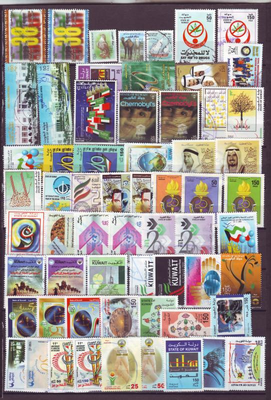 J14973 JLstamps ca1998--2000,s kuwait used good value#