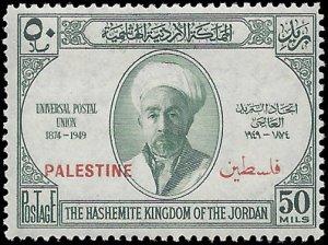 Jordan #N22 1949 Mint LH Palestine Occupation