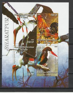 Congo MNH S/S Rooster & Long Billed Birds 2004