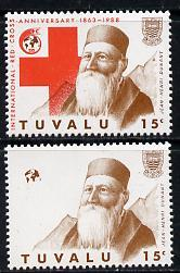 Tuvalu 1988 Red Cross 15c unmounted mint with red omitted...