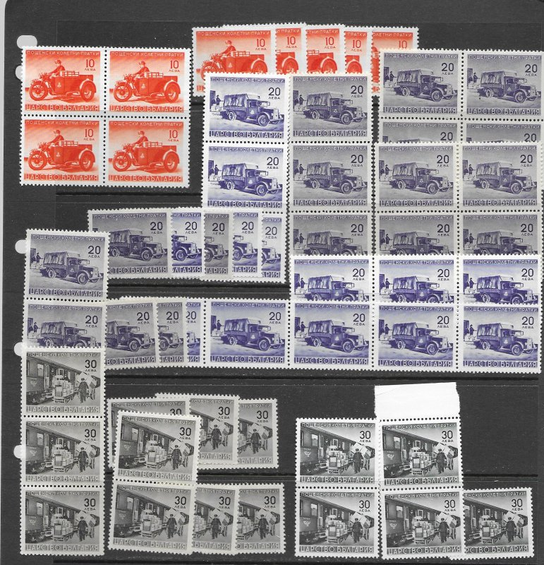 Bulgaria Q1, 3, 6 and more wholesale stock MNH, see desc. 2020 CV$128.80