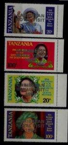 Tanzania 295-98 MNH Royal visit SCV36