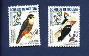 BOLIVIA - # 1186-1187 - FVF MNH see note -- Birds - 2002