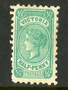 VICTORIA 184 MH (DIE 1) SCV $3.25 BIN $2.00 ROYALTY