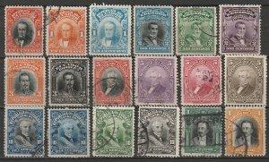 Ecuador 1911-28 Sc 198-215 complete set most used