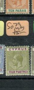 CYPRUS (P2512B) KGV 4 PI    SG79    MOG ANTIQUE OVER 100 YEARS OLD