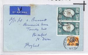 CE179 Kenya *KEDOWA* 1970 KUT Stamp Air Mail Cover