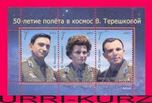 TRANSNISTRIA 2013 Space Russian Astronauts Gagarin Tereshkova Bykovsky s-s MNH