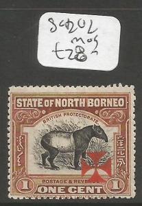 North Borneo SG 202 MOG (9clt)