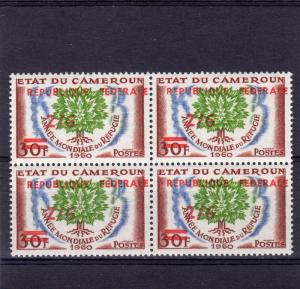 Cameroun 1961 Sc#351 WRY Uprooted Oak ovpt.New values Block of 4 MNH VF