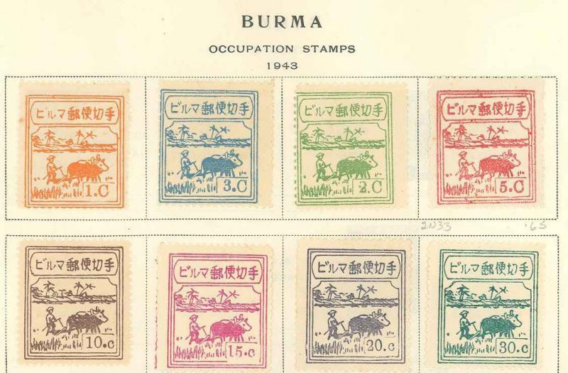 Burma 2N30-2N37 Mint F-VF H