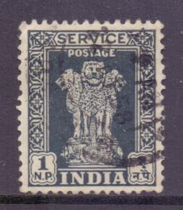 India Scott O127 - SG O165, 1957 Service Official 1np used