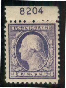 U.S. -  501 - Plate Number Single (8204) -  Very Fine - Hinged