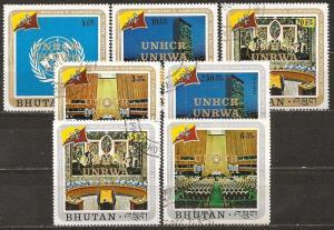 Bhutan #140-3, C24-6 F-VF Used CV $4.50 (ST634L)