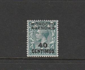 Morocco Agencies Spanish 1914/26 40c on 4d Fresh MM SG 134