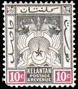 Malaya Kelantan Scott 6 Unused with corner rounded.