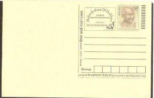 India 2009 50p Mahatma Gandhi Post Card Philately- King of Hobbies Postal Sta...
