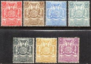 1904 Zanzibar Sg 211/218 Short Set of 7 Values Mounted Mint