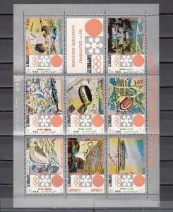 Yemen Arab Rep., Mi cat. 1250-1256 A. Sapporo W. Olympics sheet. Sent Folded